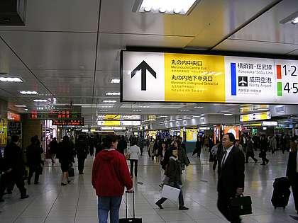 In der Tokio Station
